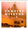 Vampire Weekend - Vampire Weekend  artwork