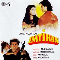 Is Tarah Aashiqui Ka (feat. Kumar Sanu) Anu Malik