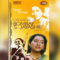 Pachchai Maamalai (Divya Prabandam) Bombay S. Jayashri MP3