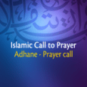 Free Download Adhane & Prayer Call Islamic - Call to Prayer (Islam Calls You) Mp3