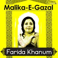 Aaj Jane Ki Zid Na Karo Farida Khanum