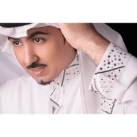 Marhaba Jawad Al Ali