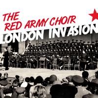 Song of the Plains Alexandrov Ensemble