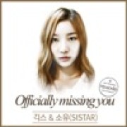download lagu Geeks & SoYou Officially Missing You, Too