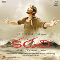Gunzukunnaa A. R. Rahman & Shakthisree Gopalan MP3
