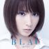 Innocence - Eir Aoi - Eir Aoi