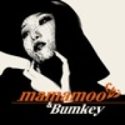 download lagu BUMKEY & MAMAMOO Don't Be Happy