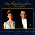 Free Download Royal Stockholm Philharmonic Orchestra, Gustaf Sjökvist, Björn Skifs, Agnes, Storkyrkans kör & Gustaf Sjokvists Kammarkor When You Tell the World You're Mine Mp3