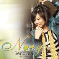 เจ้าชู้หรือเจ้าชาย noey senorita MP3