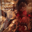 Free Download Dmitri Shostakovich
