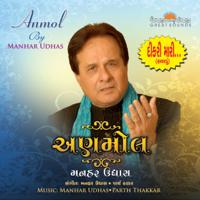 Dikri Mari Ladakvayee Manhar Udhas MP3