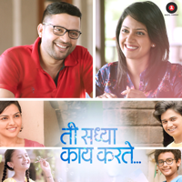 Hrudayat Vaje Something Vidhit Patankar MP3