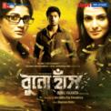Free Download Bonnie Chakraborty Zindagi Kahin Bhi Thamti Nahi Mp3