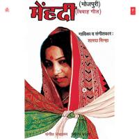 Hardi Hardiya Sharda Sinha
