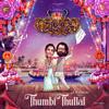 "A. R. Rahman, Nakul Abhyankar & Shreya Ghoshal - Thumbi Thullal (From ""Cobra"")"
