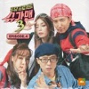 download lagu MOMOLAND Khang Khang