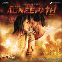 Abhi Mujh Mein Kahin - Ajay-Atul & Sonu Nigam