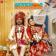 Jyotica Tangri & Arjuna Harjai - Choti Choti Gal - Jyotica Version