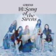 download lagu GFRIEND Room of Mirrors