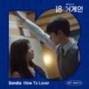 download lagu Sondia How to Love