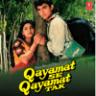 Alka Yagnik & Udit Narayan - Ae Mere Humsafar