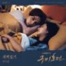 Yang Da Il - TALE OF THE NINE TAILED (Original Television Soundtrack), Pt. 4