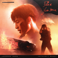 Download Mp3 Jackson Wang & Internet Money - Drive You Home