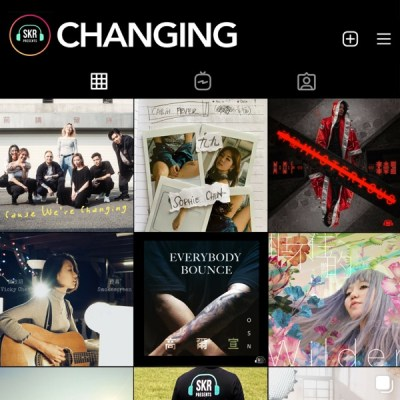 群星 - Changing - Single