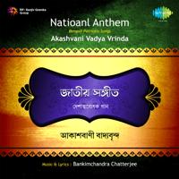Jana Gana Mana (Instrumental) Akashvani Vadya Vrinda
