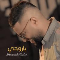 Yarohe Mohamed Alsalim MP3