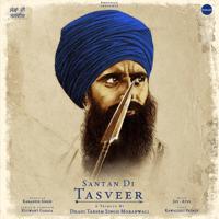 Santan Di Tasveer Dhadi Tarsem Singh Moranwali MP3