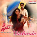 Free Download Madhu Priya & Ramky Vachinde (From