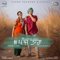 5 Taara (with Jatinder Shah) Diljit Dosanjh