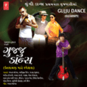 Free Download Yo Yo Honey Singh Lungi Dance Mp3