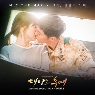 엠씨 더 맥스 - 태양의 후예, Pt. 9 (Original Television Soundtrack) - Single
