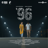 Kaathalae Kaathalae (Version 1) Govind Vasantha & Chinmayi MP3