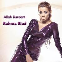 Allah Kareem Rahma Riad