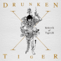 Free Download Drunken Tiger Timeless (feat. RM) Mp3