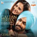 Free Download Ammy Virk & Neetu Bhalla Gallan Teriya (From
