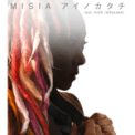 Free Download MISIA Ainokatachi (feat. HIDE (GReeeeN)) Mp3