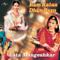 Om Jai Jagdish Hare (Aarti) Lata Mangeshkar MP3