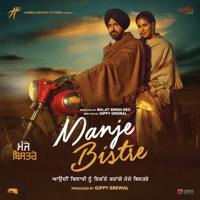 Manje Bistre - Title Track Nachattar Gill MP3