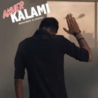 Akher Kalami Mohamed Al Shehhi