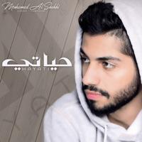Hayati Mohamed Al Shehhi