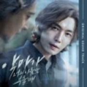 download lagu Chung Kyung-Ho & Sondia The Road You Left