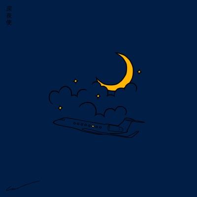Midnight Flight - Conor Matthews mp3 download