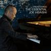 Dream Songs: The Essential Joe Hisaishi Joe Hisaishi MP3