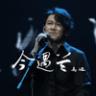 Gao Jin - 今遇蘭 - EP
