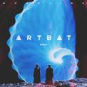 Free Download Monolink Return to Oz (Artbat Remix) Mp3