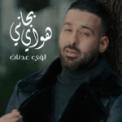 Free Download Louay Adnan Houai Bggani Mp3